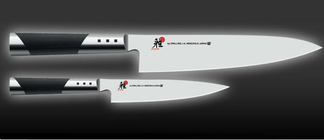 Coltelli da cucina coltelli zwilling - Coltelli giapponesi da cucina ...
